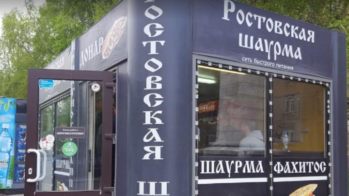 В Новосибирске 17 человек отравились после обеда в «Ростовской шаурме»