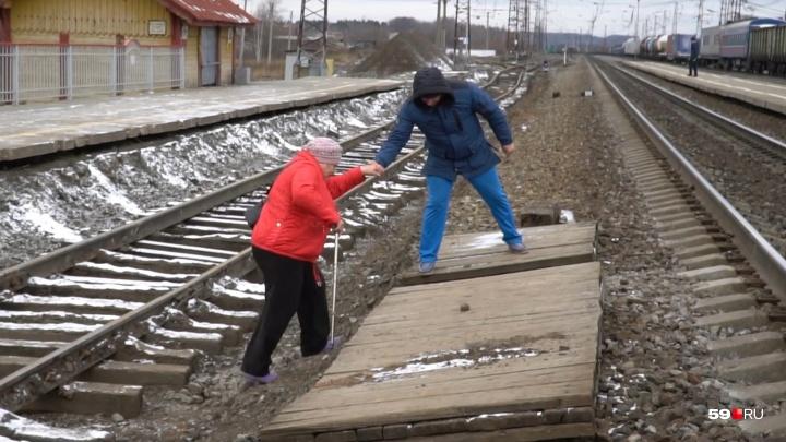 «Дело секунды: раз, и ты уже мёртв»: в посёлке под Пермью люди перелезают рельсы — перехода нет