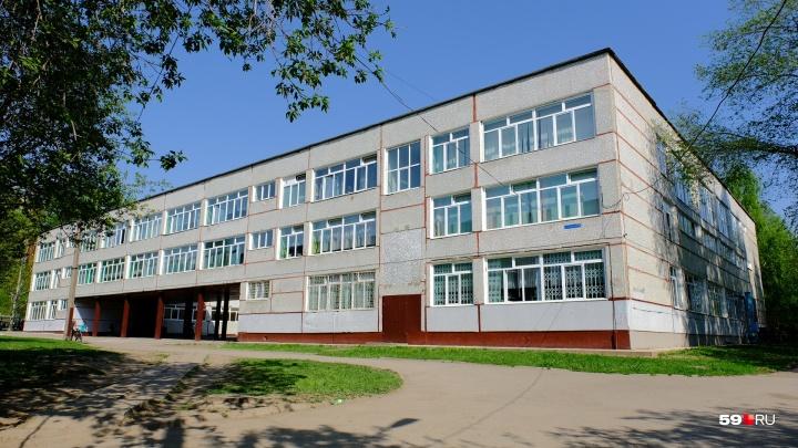 В Перми учителям школы №30 выплатили задержанную зарплату