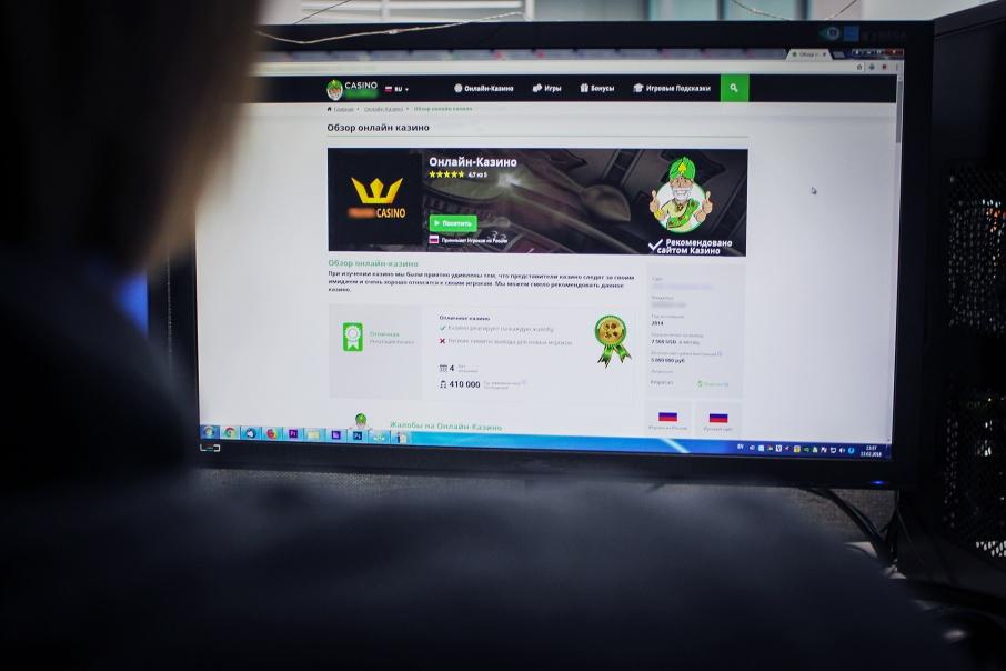 Сайты станут недоступными по решению суда