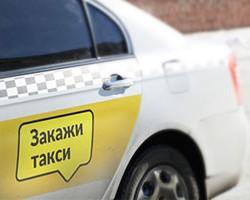 Жители Уфы смогут ездить на такси бесплатно