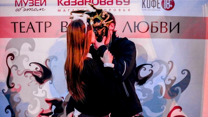 В уральском музее любви озвучили программу Дня святого Валентина