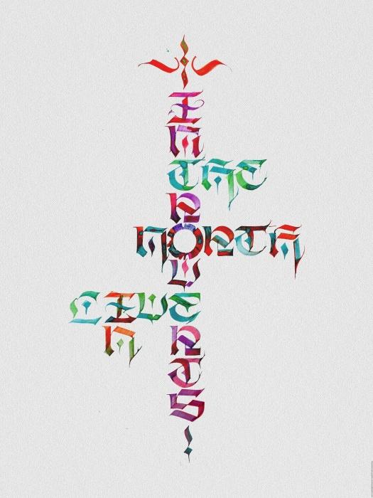 — Есть классическая каллиграфия, когда люди пишут пером и текст легко разобрать, есть экспрессивные работы, когда от буквы остаётся одна линия, — рассказала Мария
