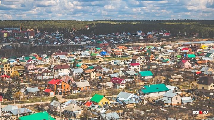 В Самарской области хотят ввести двойной налог на частные дома