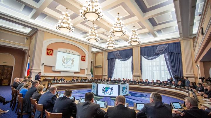 Выборы мэра Новосибирска обойдутся в 100 миллионов рублей
