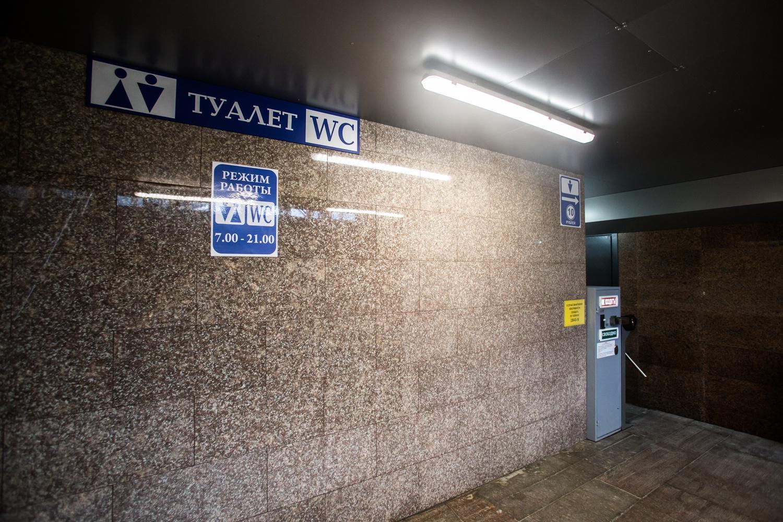 Капитальный ремонт выхода начался в феврале 2017 года