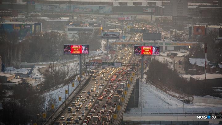 Пробки в Новосибирске достигли 10-балльной отметки