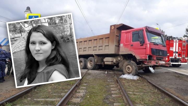 Водителю самосвала изменили обвинение после смерти челябинки, сбитой на трамвайной остановке
