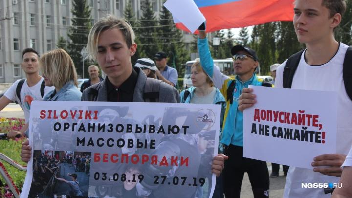 «За нашу свободу!»: на пикет в поддержку Москвы вышли более сотни омичей