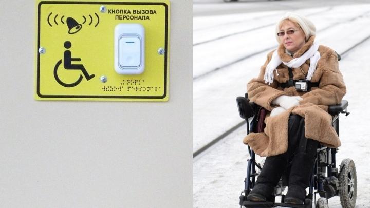 """В ОКБ N 1 после жалобы """"ревизорро на коляске"""" установили кнопки вызова для инвалидов"""