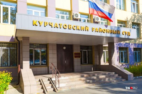 Дело в отношении сотрудника Росгвардии пока ещё рассматривают в Курчатовском райсуде