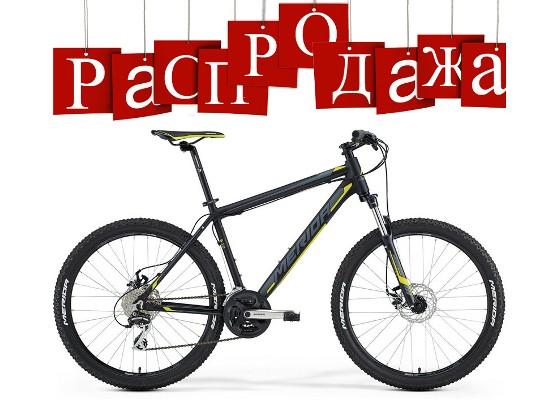 В Екатеринбурге проходит распродажа велосипедов 2015 года