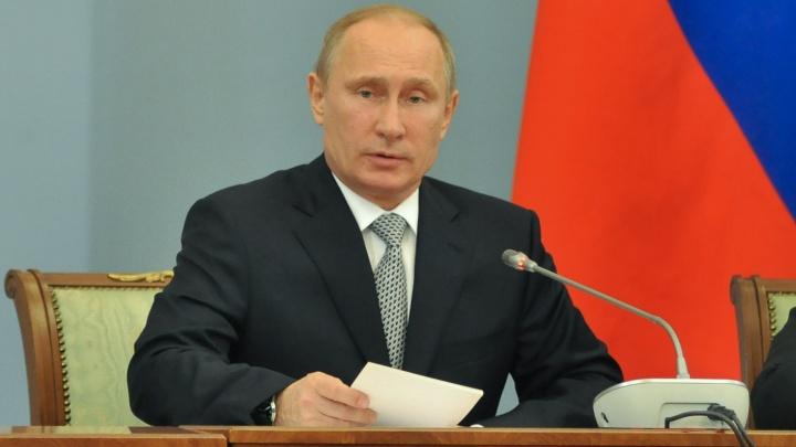 Президент Путин подписал закон о наказании людей, не уважающих власть