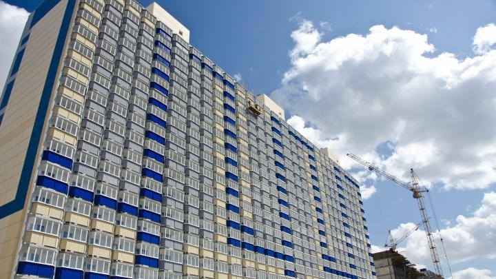 Добавят на ипотеку: областное правительство поможет покупателям квартир в новостройках