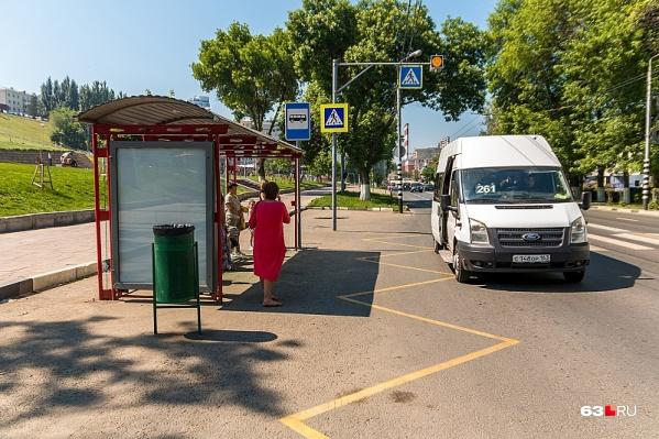 Ездить в столице региона на маршрутках стало заметно дороже