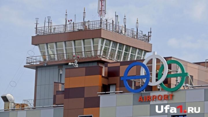 В Башкирии полеты из Уфы в Ульяновск станут дешевле