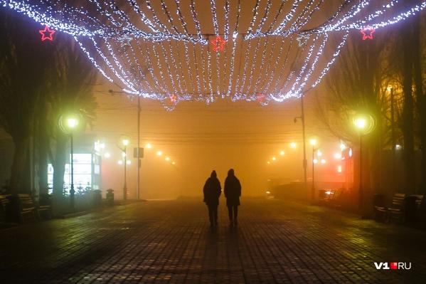 Синоптики не исключают, что завтра регион накроет туманом