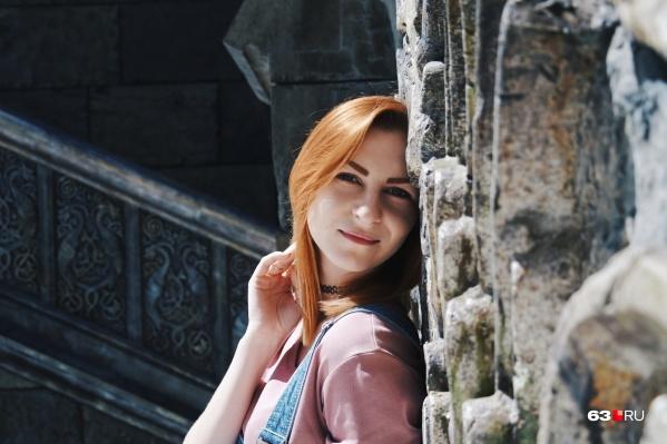 Анна Назарова окончила СНИУ имени Королёва. В 2017 году заняла место штатного корреспондента в 63.RU.