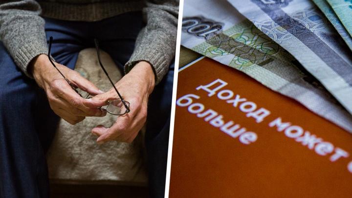 Директор микрофинансовой организации получил срок за обман клиентов на 4 миллиона