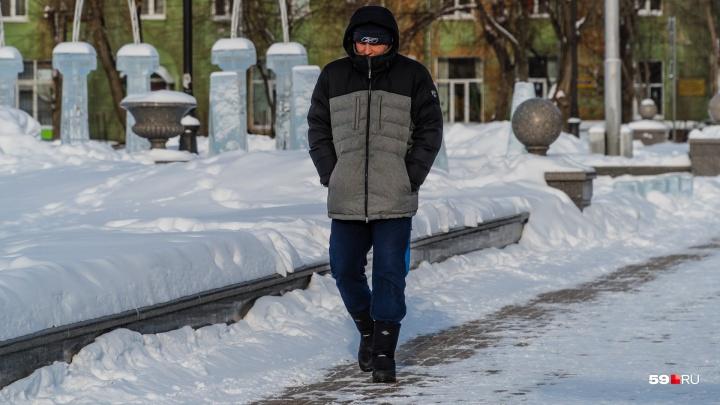 Синоптики предупредили о резком похолодании в Прикамье до -20 градусов