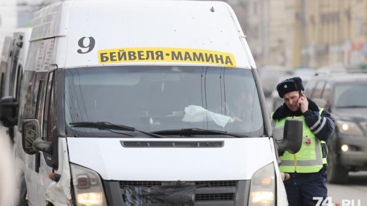 В Челябинске начали штрафовать маршрутчиков, работающих без разрешения