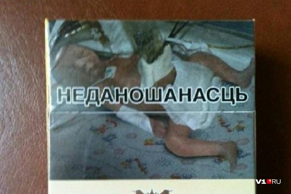 Белорусские сигареты прельщают волгоградцев низкой стоимостью