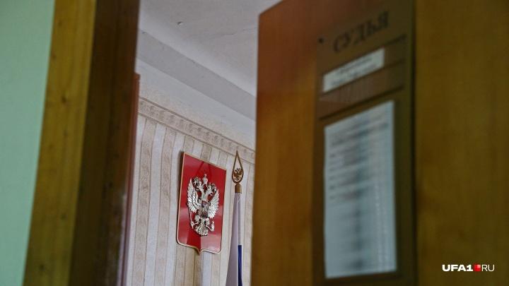 Директора школы в Башкирии приговорили к обязательным работам за неоплаченный штраф
