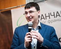 В Уфе пройдет федеральный форум-выставка «Франчайзинг. Регионы»