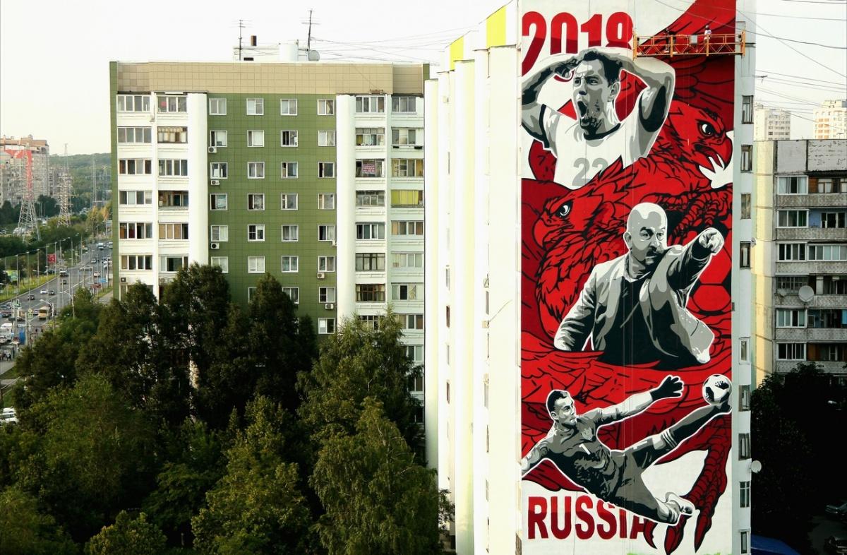 Такое граффити художники нарисовали в Самаре в июле прошлого года