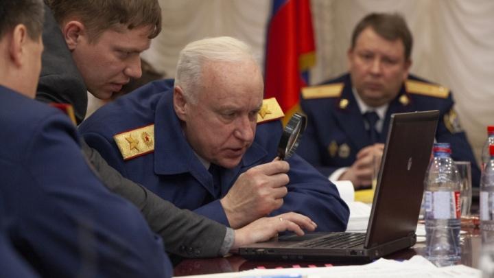 Бастрыкин найдет все: мы придумали, что глава СКР искал с лупой на ноутбуке