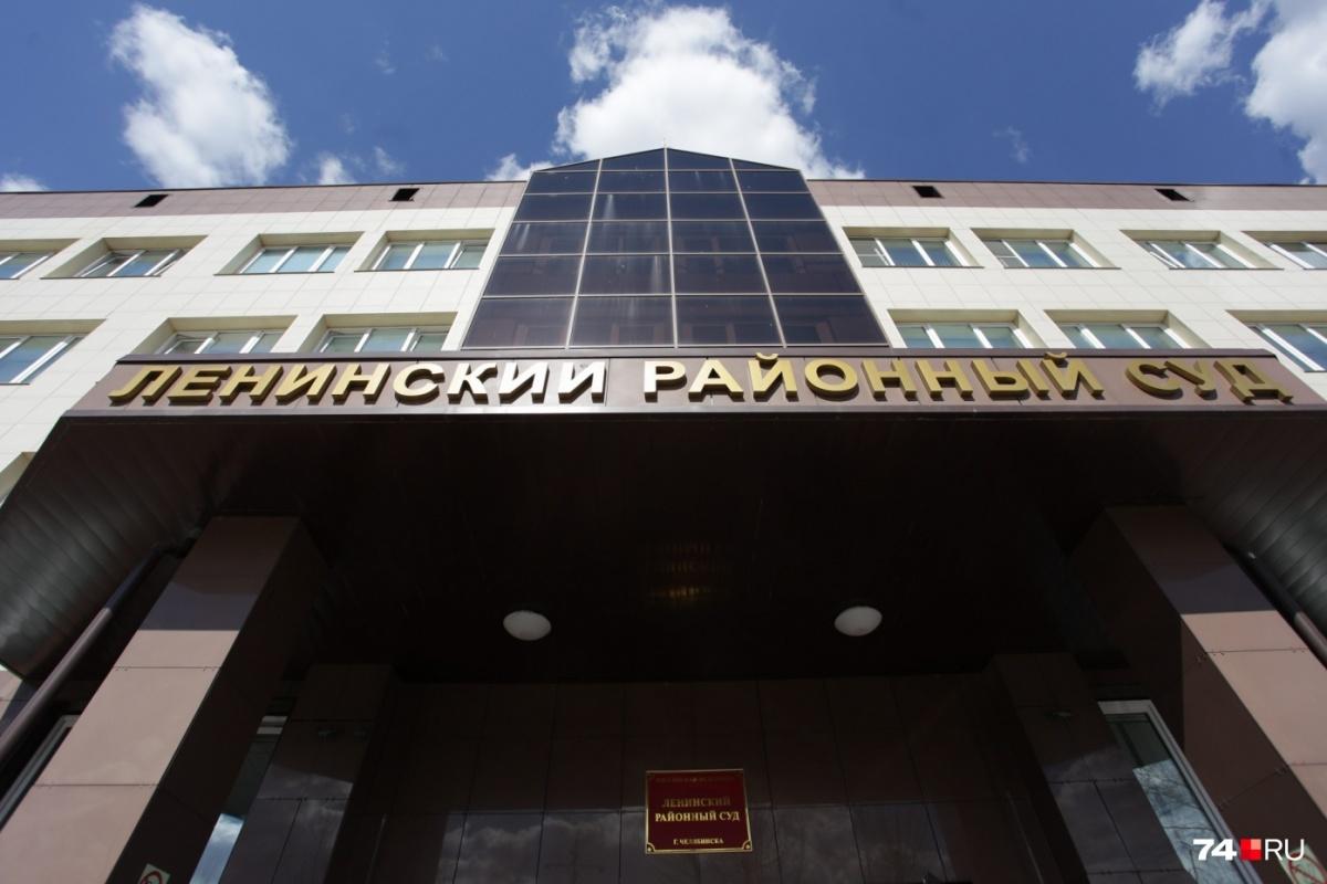 Приговор мужчине пока не вступил в силу и ещё может быть обжалован в Ленинский районный суд Челябинска