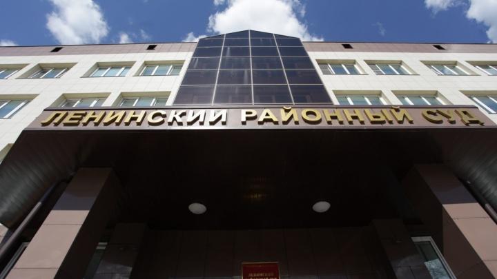 Челябинец стал подсудимым, написав жалобу в прокуратуру на долг по зарплате в два миллиона рублей
