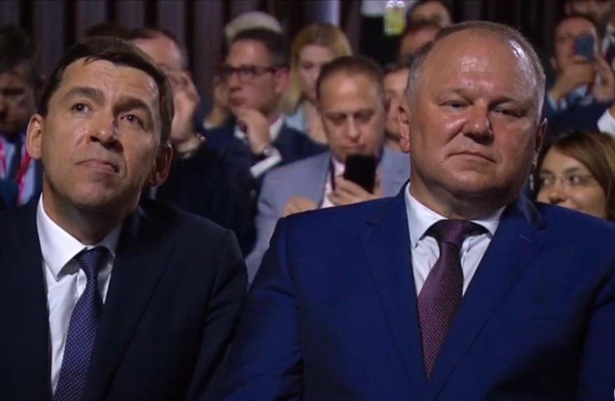 Путина слушали губернатор Евгений Куйвашев и полпред Николай Цуканов