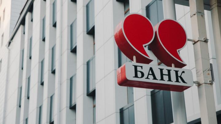 Дело о краже полумиллиарда рублей из банка СБРР. Трем фигурантам вынесли приговор, еще двоих ищут