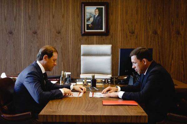 Губернатор обсудил подготовку к саммиту с министром промышленности и торговли