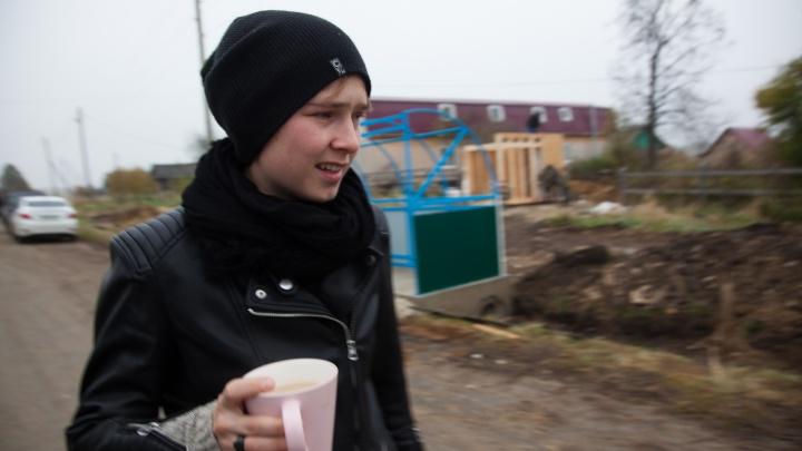 «Я строю то, чего в России не существует»: в глухой уральской деревне появится общественный центр