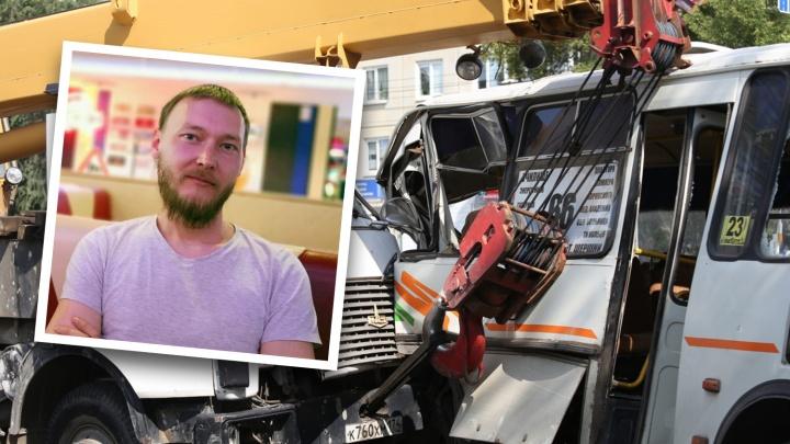 Пострадавший в аварии с автокраном и маршрутками челябинец пожаловался на врачей