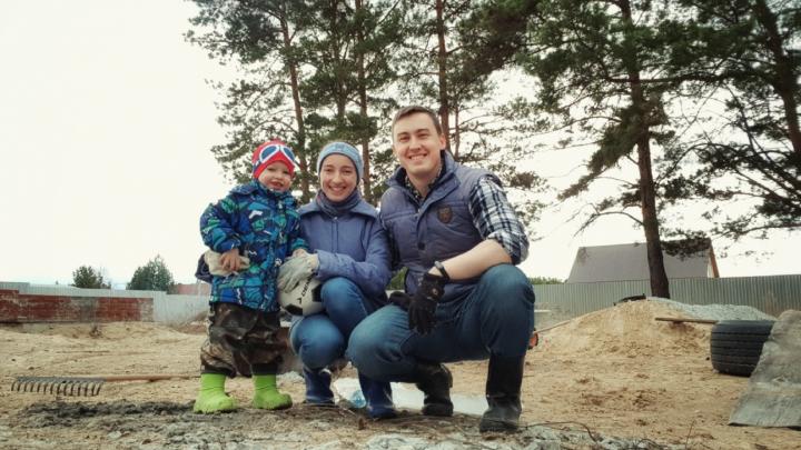 Шансов почти не было: под Тюменью семья отвоевала дом, который у них хотели забрать чиновники