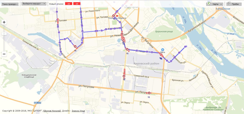 Трамваи вынуждены объезжать заблокированные пути на улице Мира