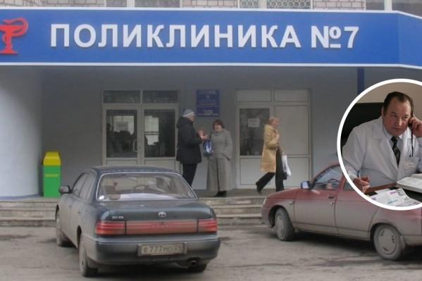 Николая Чащина отправили в колонию на 3 года