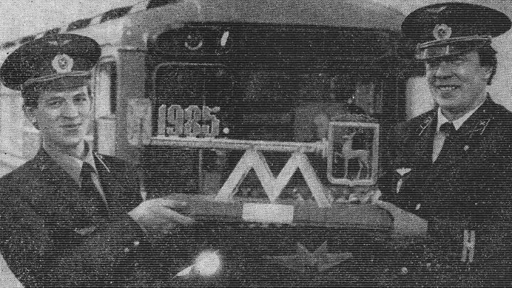 33 года со дня открытия: рассказываем об истории нижегородского метро