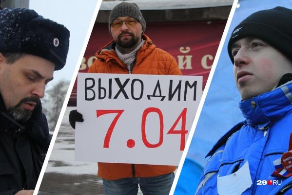 Майор полиции Алексей Огорелков попытался вручить предостережение Александру Пескову о недопустимости проведения митинга, хотя он и организатор