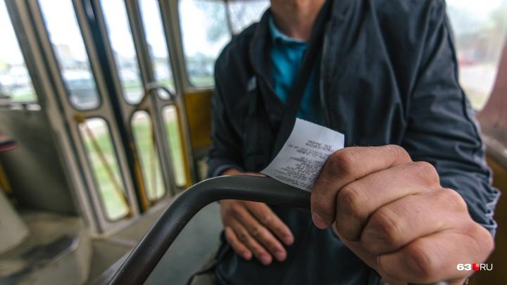 В мэрии рассчитывают, на сколько увеличить стоимость проезда в общественном транспорте Самары