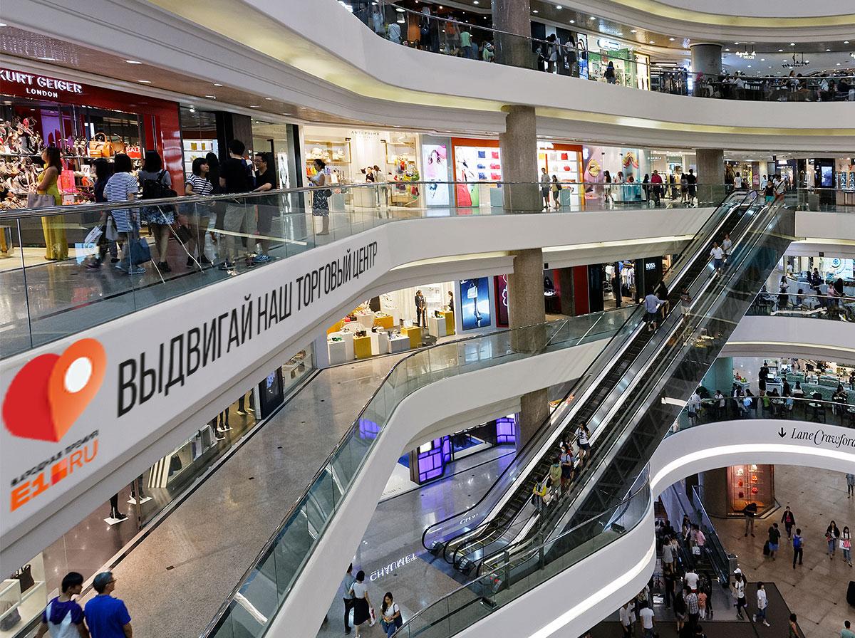 Многообразие магазинов и недалеко от дома — идеальный ТЦ