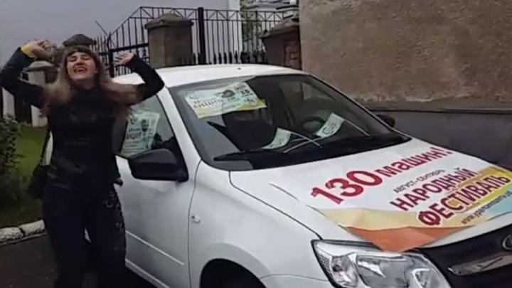 Организаторы избирательной лотереи расстроены: они не успели разыграть 65 машин и одну квартиру