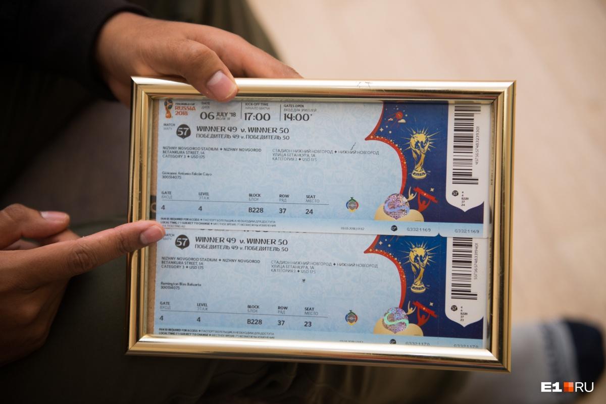 Это билеты на матч в Нижний Новгород, которые так и не были использованы