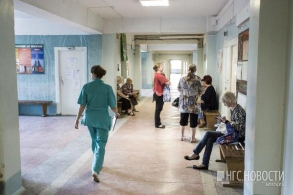 Пройти диспансеризацию можно в любой поликлинике по месту жительства