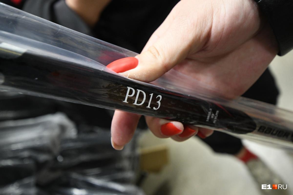 Все клюшки подписаны инициалами и номером хоккеиста. Павел Дацюк, напомним,  будет играть в «Автомобилисте» под 13-м номером