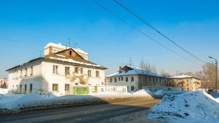 Власти Новосибирска решили купить квартиры в скандальных домах на Гоголя