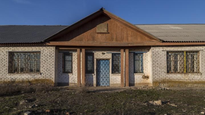 Любому желающему: в Волгоградской области продают закрытую поликлинику за 4,5 миллиона рублей
